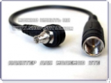 TS9-FME адаптер/переходник для USB-модемов ZTE/HUAWEI (15см)